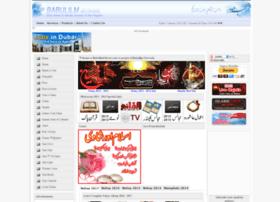 Babulilmlibrary.com thumbnail
