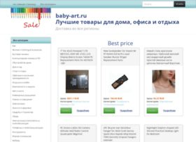 Baby-art.ru thumbnail