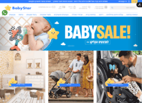 Baby-chic.co.il thumbnail