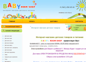 Baby-room-shop.ru thumbnail