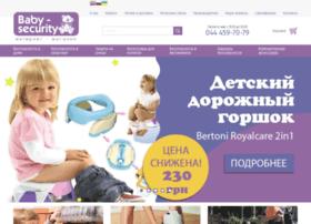 Baby-security.com.ua thumbnail