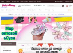 Baby-shoes.od.ua thumbnail