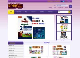 Baby-smart.com.hk thumbnail
