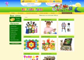 Baby-toys.od.ua thumbnail