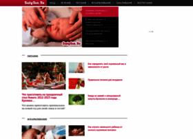 Babyben.ru thumbnail