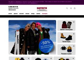 Babybutik.ru thumbnail