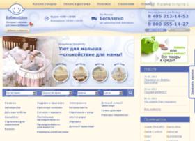 Babycoshop.ru thumbnail