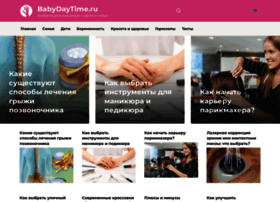 Babydaytime.ru thumbnail