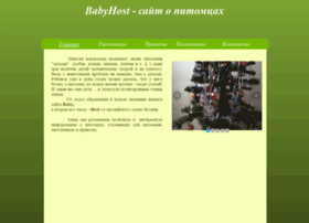 Babyhost.ru thumbnail