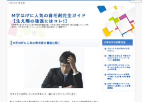 Babymarion.jp thumbnail