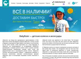 Babyruler.ru thumbnail