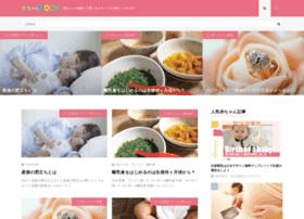 Babysbook.net thumbnail