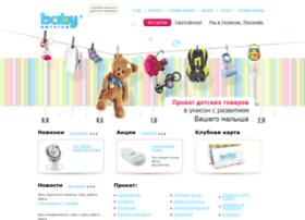 Babyservice.ua thumbnail