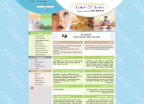 Babyzone.ru thumbnail
