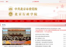 Bac.gov.cn thumbnail