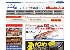 Backlash.co.jp thumbnail