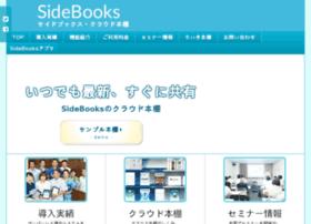 Backshelf.jp thumbnail