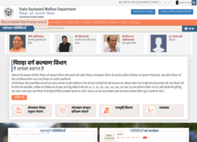 Backwardwelfareup.gov.in thumbnail