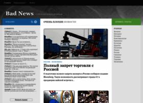 Badnews.org.ru thumbnail