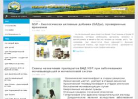 Badnsp.com.ua thumbnail