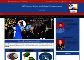 Bafspkp.edu.bd thumbnail