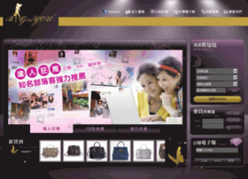 Bag4u.com.tw thumbnail
