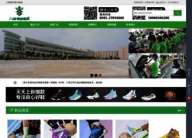 Bage.com.cn thumbnail