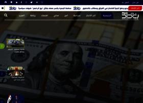 Baghdadtoday.news thumbnail