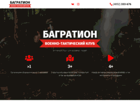 Bagration76.ru thumbnail