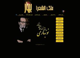 Bahar-site.fr thumbnail