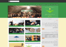 Baharan.ac.ir thumbnail