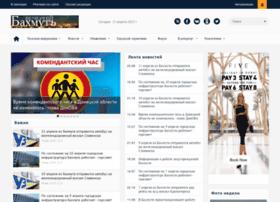 Bahmut.com.ua thumbnail