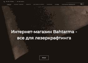 Bahtarma.com.ua thumbnail