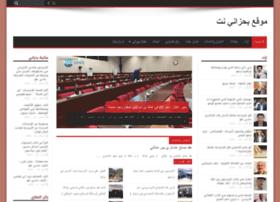 Bahzani.net thumbnail