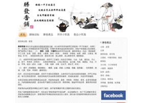 Bai-bai.com.tw thumbnail