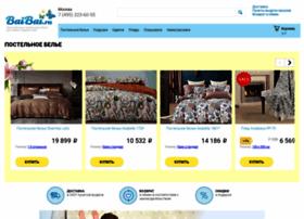 Baibai.ru thumbnail
