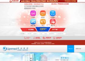 Baiduidc.org thumbnail
