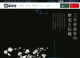 Baieido.co.jp thumbnail