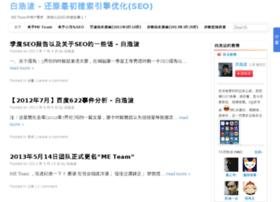 Baihaobo.cn thumbnail