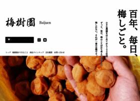 Baijuen.co.jp thumbnail
