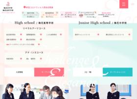 Baika-jh.ed.jp thumbnail