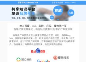 Baiker.com.cn thumbnail