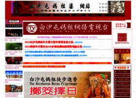 Baishatun.com.tw thumbnail