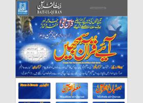 Bait-ul-quran.org thumbnail