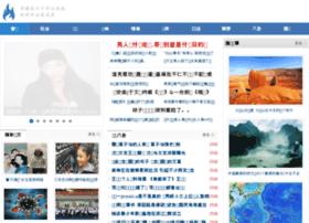 Baiwenren.net.cn thumbnail