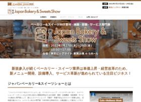Bakeryshow.jp thumbnail