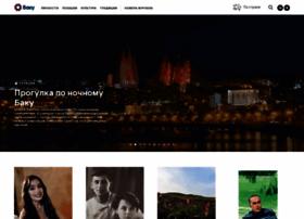 Baku-media.ru thumbnail