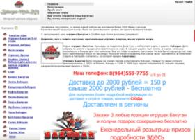 Bakugan-msk.ru thumbnail