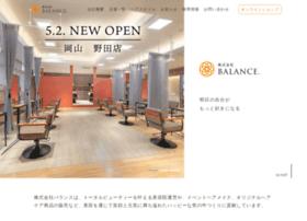 Balance5.jp thumbnail