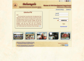 Balangala.kar.nic.in thumbnail